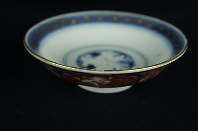 "Excellent Vintage Japanese  Small Imari Bowl detailed signed 4"" [Y7-W6-A9]"