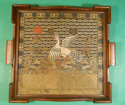 ANTIQUE ASIAN HAND MADE FRAMED RANK BADGE TAPESTRY w METALIC THREADS LOT DC8