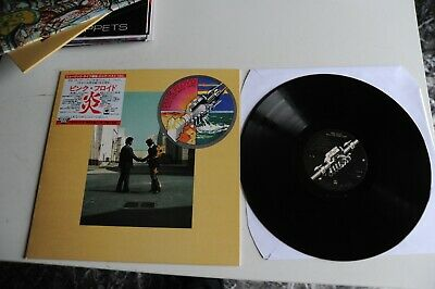 "Pink Floyd - Wish You Were Here  - Vinile - Lp 33 Giri - 12""  Giappone"