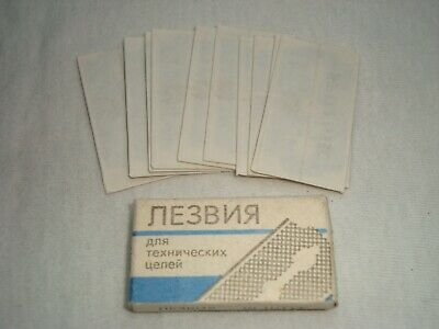SPUTNIK 10 vintage safety razor double edge blades Russian sealed in box