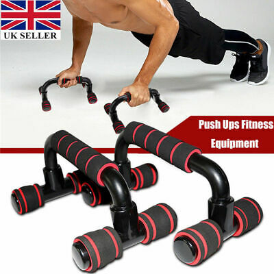 1 Pair Push Up Bars Stand Foam Handles for Chest Press Pull Gym Exercise Fitness