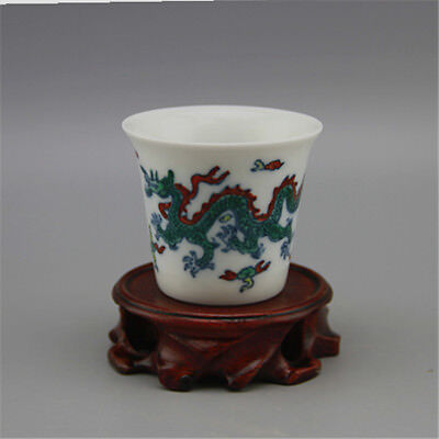 CHINESE OLD MARKED CONTRASTING COLORED DRAGON PATTERN PORCELAIN CUP sl
