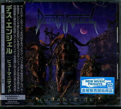 Death Angel-Humanicide-Japan Cd Bonus Track F56