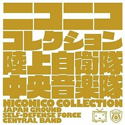 Decals 1//35 Camouflage JGSDF Japan Ground Self-Defense Force FFSMC Productions