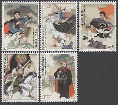 CHINA 2018-19 MODERN NATIONAL HEROES,  stamp set of 5, Mint