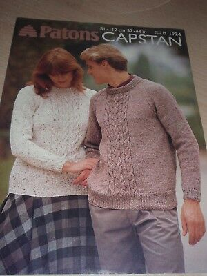 CAPSTAN 2400 PATONS VINTAGE SWEATER KNITTING PATTERN