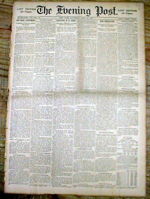 1896 NEWSPAPER 1ST movie theater exhibition of Edison's VITASCOPE Koster &  Biel