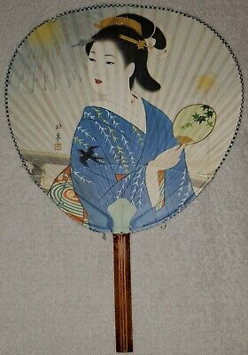 Japanese Geisha Paper Hand Fan Wooden Handle 13040-4 S-2572
