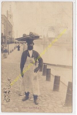 RPPC Russia Types Russian Merchant Amublant Cccp Seller of Watermelons Russia