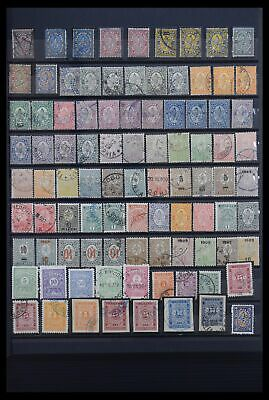 Lot 30522 Collection stamps of Bulgaria 1879-1989.