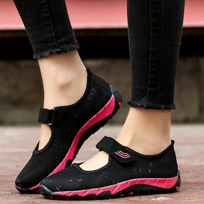 2ab17ed15ec81 New Womens Slip on Mary Jane Causal Comfy Fitness Go Walk Running Trainers  Shoes