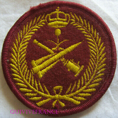In13423 - Patch Artillerie Arabie Saoudite