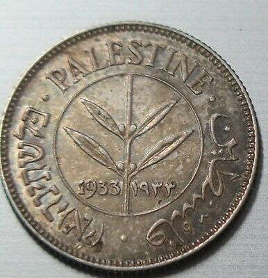 Palestine 1933 50 mils Silver Coin - A Scarcer date