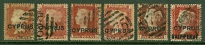 Cyprus 1880-81 overprints selection. Good to fine used