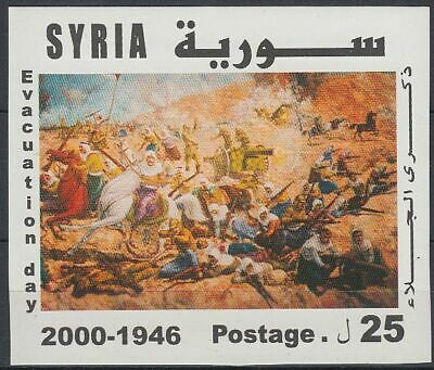 Syrien Syria 2000 ** Bl.94 Abzug Pull out Troups Truppen Militär Military Battle