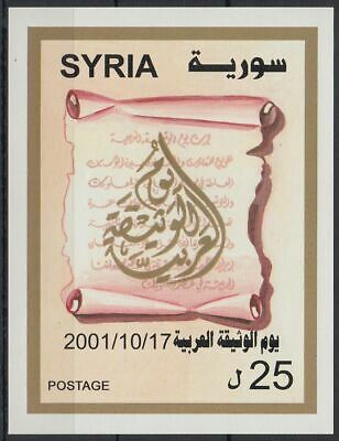 Syrien Syria 2001 ** Bl.99 Tag des Dokumentes Document Day Schrift Writing