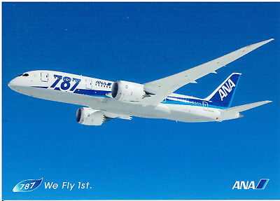 postcard ANA All Nippon Airlines - Boeing 787 Dreamliner (airline issue)