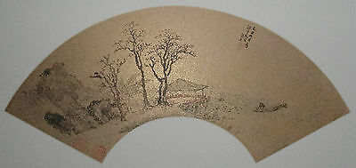 LAKESIDE LANDING & BOAT : Rare Limited Edition CHINESE FOLDING FAN PRINT IN GOLD