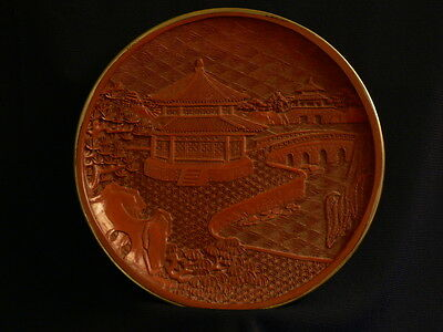 CHINESE CINNABAR Antique Vintage Hand-Carved CINNABAR Red Laquered Dish Plate