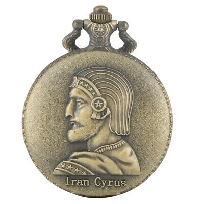 Classic Quartz Necklace Chain Watch Iranian Cyrus The Great Pattern Pocket Watch