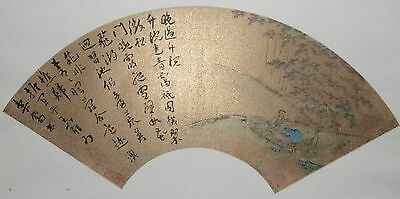 HERMIT IN BAMBOO GROVE : Rare Limited Edition CHINESE / ASIAN FOLDING FAN PRINT