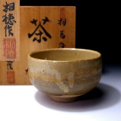 ER17 Vintage Japanese Pottery Tea bowl, Soma ware with Signed wooden box