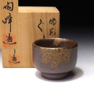 ZF8: Vintage Japanese Sake Cup, Bizen ware by Famous potter, Toho Kimura