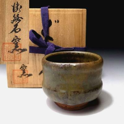 BR7: Vintage Japanese Pottery Sake cup, Seto ware with Signed wooden box