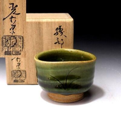 ZH4: Vintage Japanese Sake Cup, Oribe Ware with Signed wooden box, Guinomi