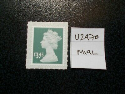 GB 2019~ Security Machin~£3.45~SG U2970~no source code~M19L~Unmounted Mint~UK