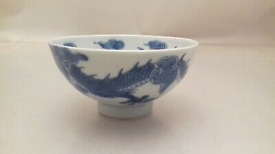 Antique Chinese 18Th C Kangxi Teabowl 4 Toed Dragon 6 Character Mark Porcelain