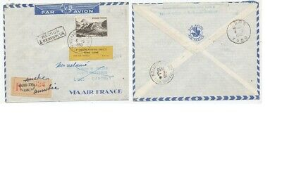 Timbre Avion Aviation Air France Vol Paris-Lome Dahomey 1950