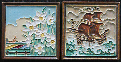 2 Dutch Porceleyne fles Delft cloisonne tiles, Excellent condition