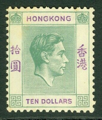 SG 161 Hong Kong 1938-52. $10 green & violet. Very lightly mounted...