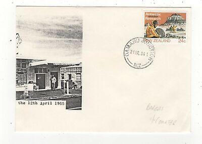 New Zealand Cover Oamaru Junction Post Office 12 Apr 1985  138c