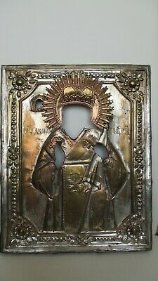 Icona Russa,Antique Russian Orthodox icon riza,,St.Demitrius,, from 19c.