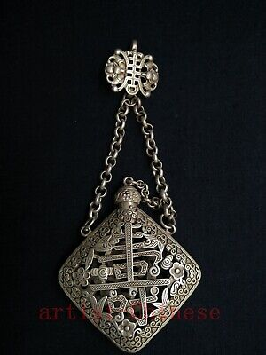 Antique Collection Chinese Tibet Silver Sand-made Sachet Pendant Decoration Gift