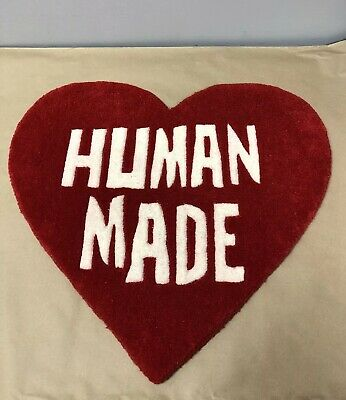 HUMAN MADE × Girls Don't Cry Red Heart Rug SS19 - IN HAND