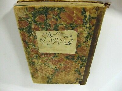 Antique Abu Baker Alkorayzemi First Ed. (Circa 1297)13th Cent. Extremely Rare*