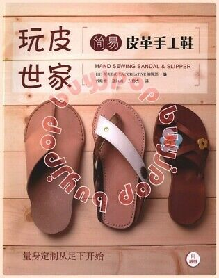 SC Japanese Craft Pattern Book Handmade Sewing Leather Sandal Slipper