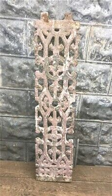 Antique Cast Iron Fence Panel Grate, Window Guard Panel Architectural Salvage g