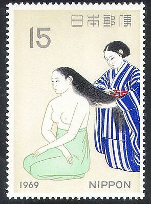 Japan 1969 Art/Painting/Nude/Stamp Week 1v (n25234)
