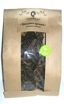 SIBERIAN Rhodiola root red 40GR 1,4 OZ  from Altai Mountains