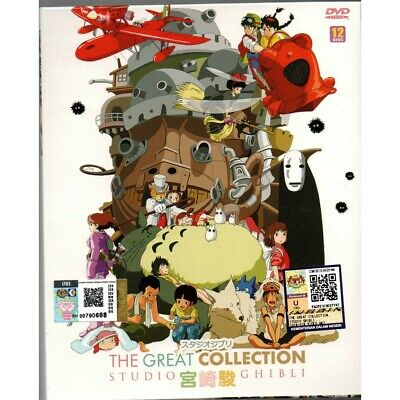 NEW DVD HAYAO MIYAZAKI The Great Studio Ghibli 29 Movies Collection (12dvd) + FS