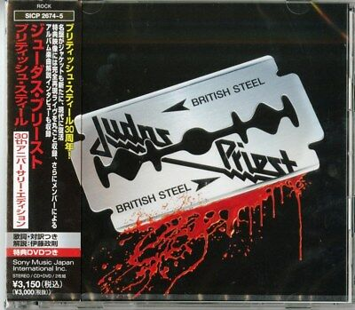 Judas Priest-British Steel 30Th Anniversary Edition-Japan Cd+Dvd Bonus Track G88