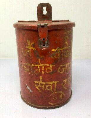 Vintage Old Tin Made Red Painted Coin Donation Box Money Box Piggy Bank Box