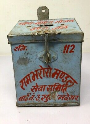 Vintage Old Tin Made Blue Painted Coin Donation Box Money Box Piggy Bank Box