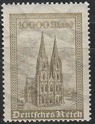 Stamp Germany Reich Mi 262 Sc 238 1923 Cologne Cathedral Koln Church MH