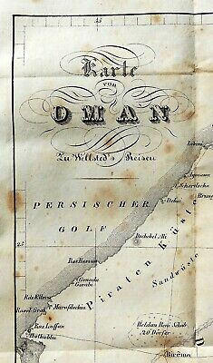1842 - SCARCE WELLSTED MAPS OF ARABIA - OMAN - Expedition Route - Bedouin Camps