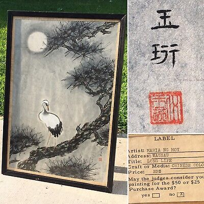 Vintage Oriental Chinese Wall Painting Title: Long Life By Artist Maria NG Moy